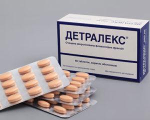 Таблетки для вен и сосудов список