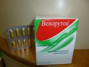 Таблетки для профилактики варикоза