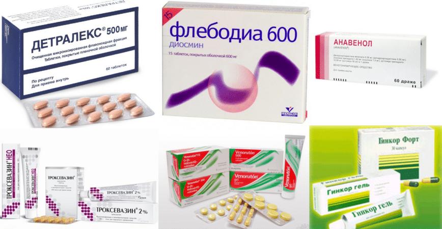 российские аналоги антистакс производитель