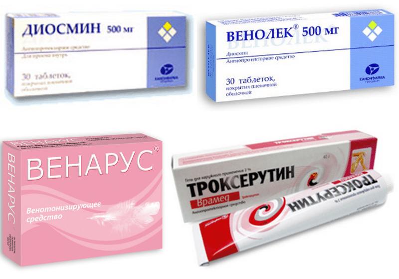 антистакс капсулы отзывы