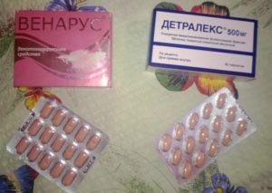 Таблетки венарус отзывы