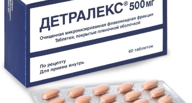 Таблетки детралекс инструкция по применению