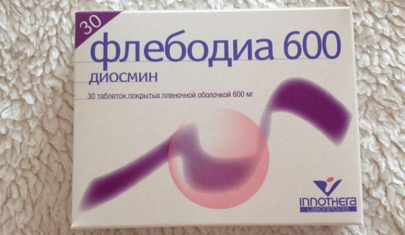 препарат флебодиа отзывы врачей