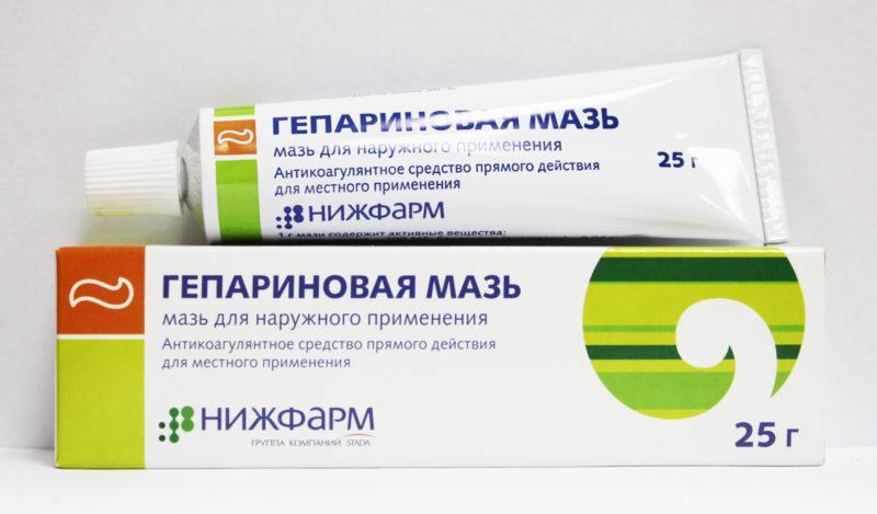гепариновая мазь применение