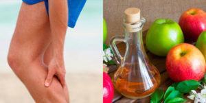 Помогает ли яблочный уксус при варикозе ног отзывы