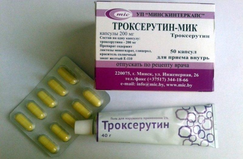 Троксерутин капсулы противопоказания