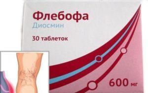 состав и производитель препарата флебодиа