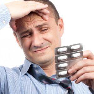 Внутривенные препараты для расширения сосудов