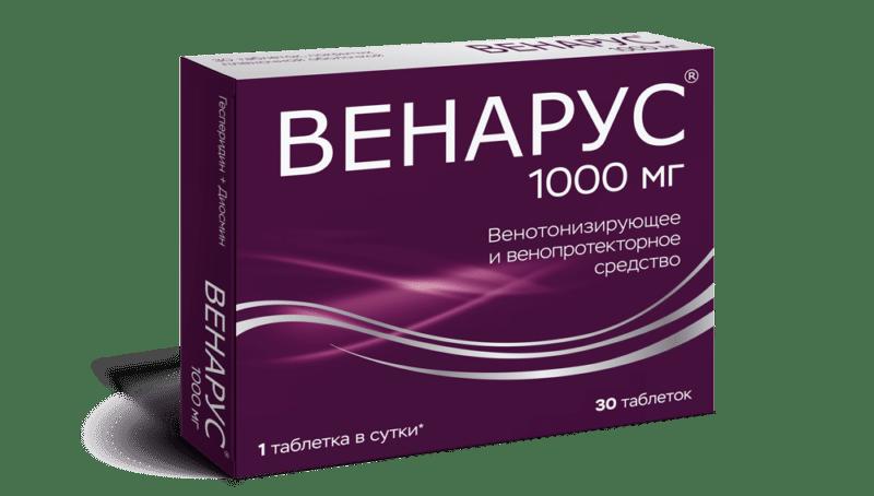 Венарус или Детралекс: отзывы врачей о лекарствах против варикоза ...