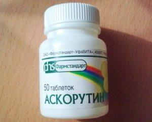 аскорутин при варикозном расширении вен