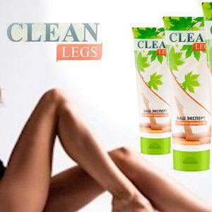 clean legs отзывы