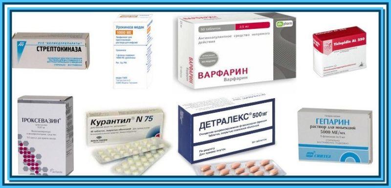 лекарство от тромбов в сосудах