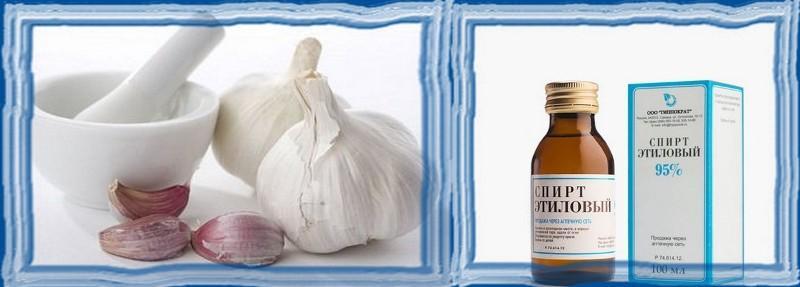 рецепт настойки для чистки сосудов из чеснока