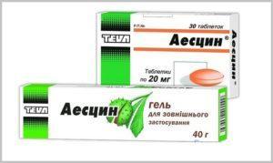 аэсцин таблетки инструкция