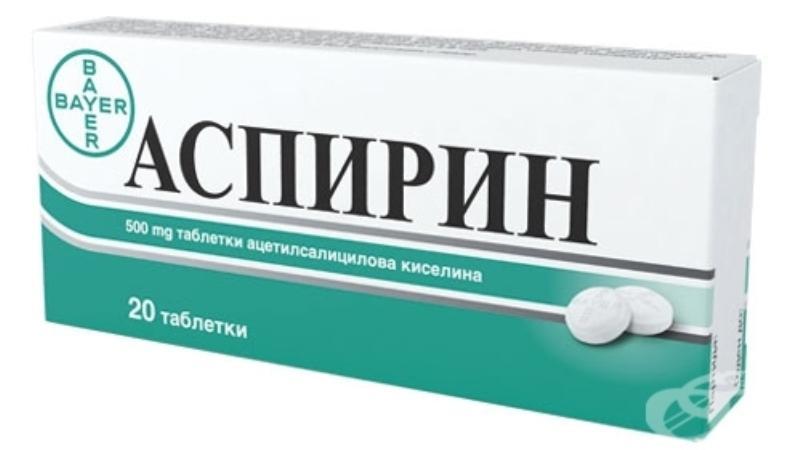 аспирин можно ли пить при варикозе