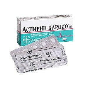 при варикозе аспирин кардио