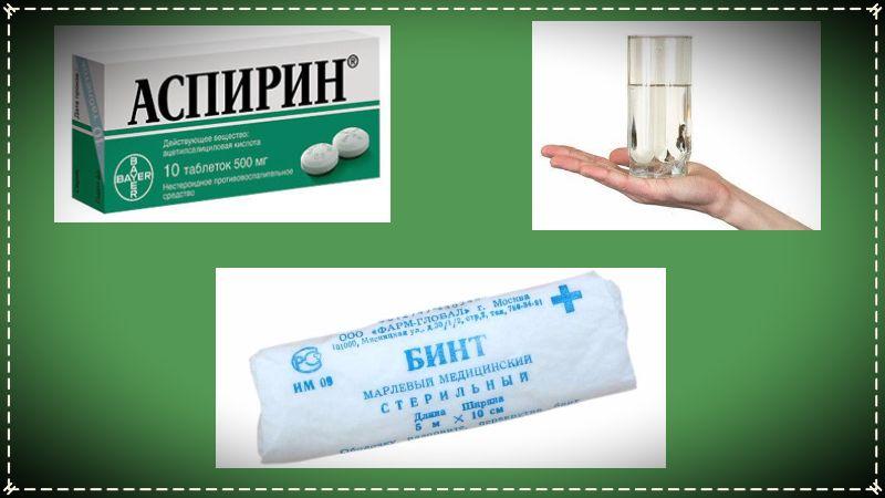 как пить аспирин для разжижения крови при варикозе