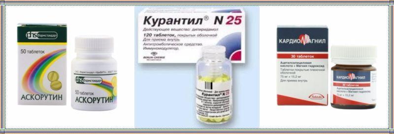 аспириновые бинты при варикозе