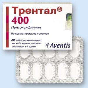 что лучше трентал или пентоксифиллин