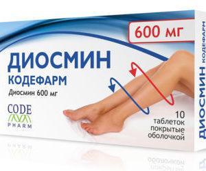 диосмин инструкция по применению