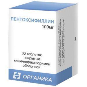 Трентал или пентоксифиллин отзывы