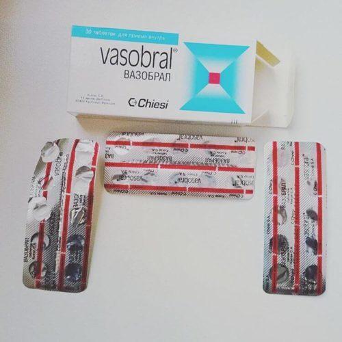 как принимать вазобрал